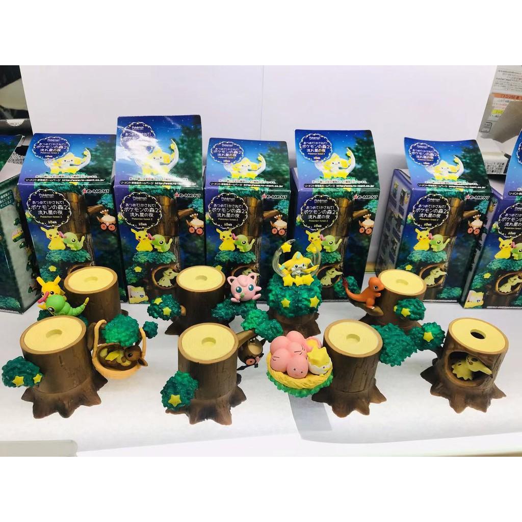 *巡寶家* 現貨 神奇寶貝 精靈寶可夢 森林的流星之夜 樹屋 寵物小精靈 Re-ment 食玩 盒玩 全8種類 交換禮物 ...