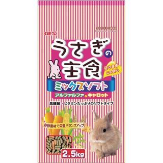 BBUY 日本 GEX 營養除臭兔主食 AB109 2.5KG AB-109 兔子主食 兔子飼料 兔乾糧 犬貓寵物用品批 | 蝦皮購物