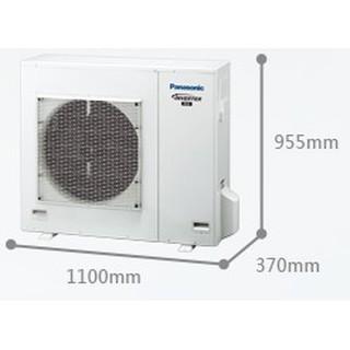 Panasonic國際K系列變頻冷專冷氣CU-K90BCA2/CS-K90BA2   蝦皮購物