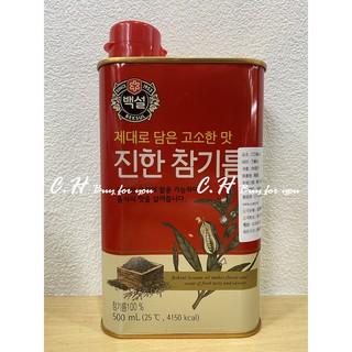 韓國麻油 - 優惠推薦 - 2020年3月 |蝦皮購物臺灣