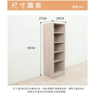 HOPMA五格間隙櫃/書櫃/收納櫃G-NC900   蝦皮購物