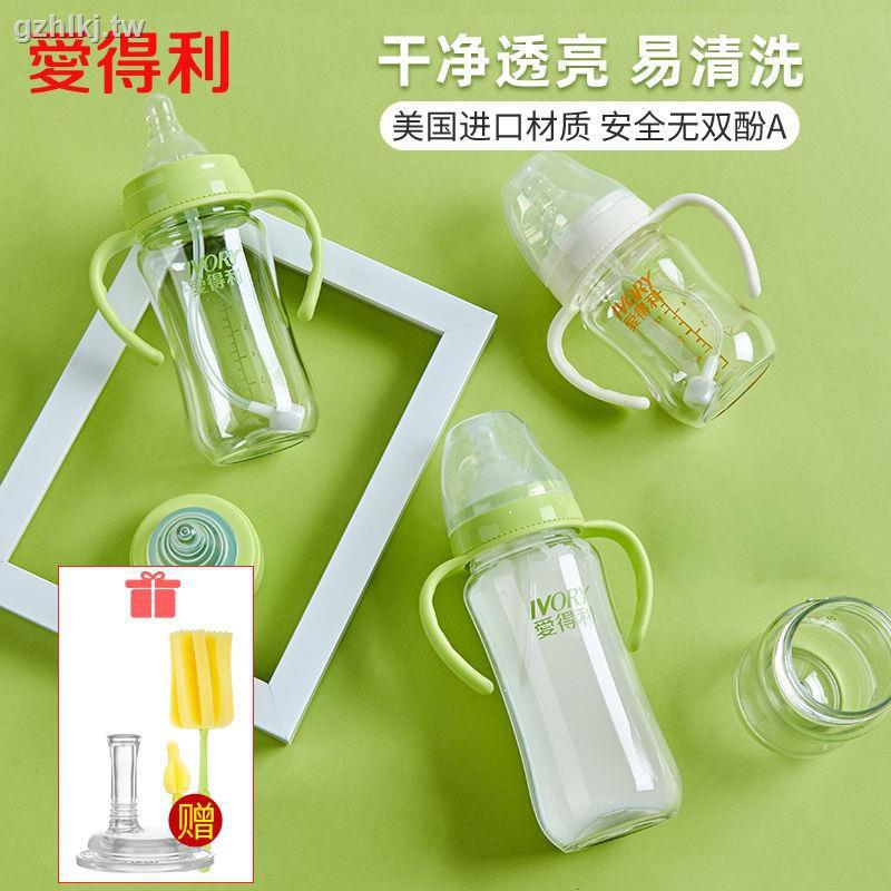 愛得利寬口徑奶瓶寶寶塑料奶瓶嬰兒喝水瓶帶手柄吸管防摔安全奶瓶 | 蝦皮購物
