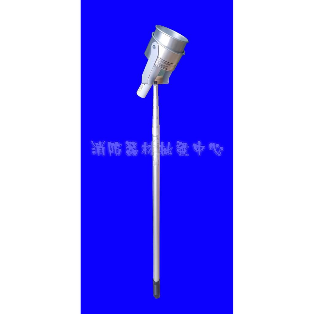 消防偵煙測試棒 偵煙探測棒.差動探測器.測試用測試棒. 探測棒臺灣製造 | 蝦皮購物
