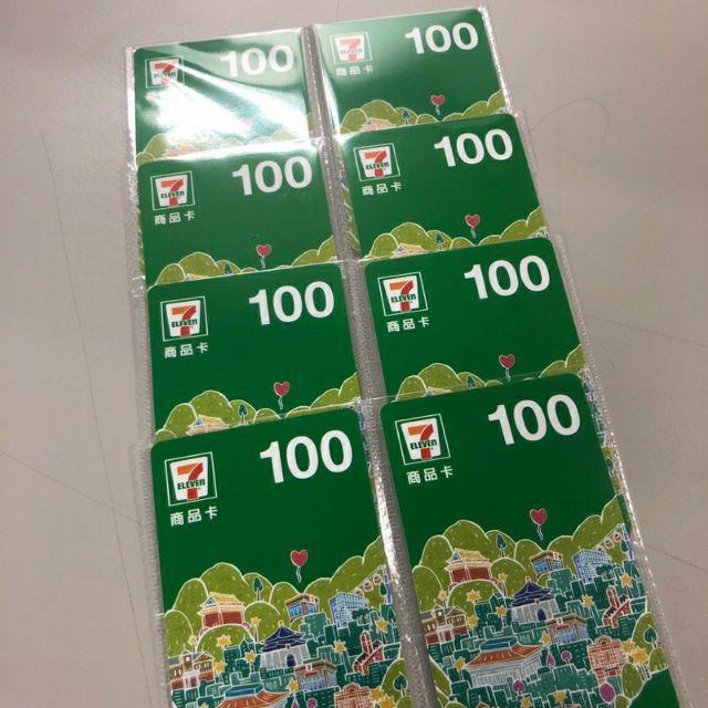 7-11 統一超商 商品卡 無使用期限 每張面額100 ️8張 直接94折 含運 2020/01/01發行   蝦皮購物