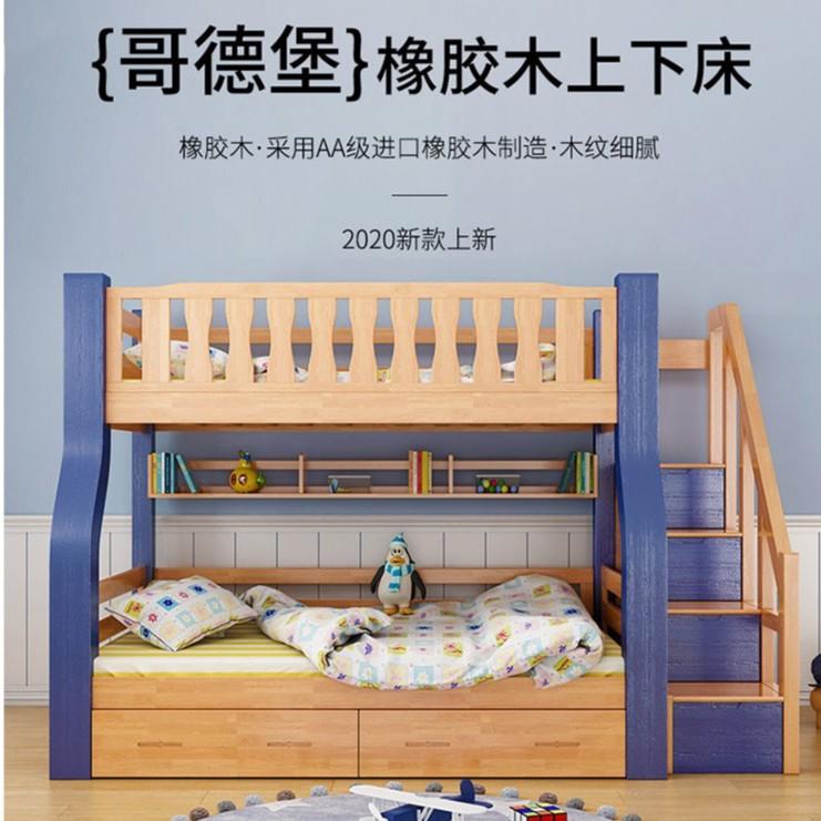 Ikea 雙層床的價格推薦 - 2020年11月  比價比個夠BigGo