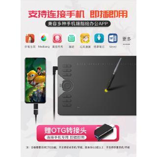 繪王HC16數位板可連接手機手繪板手寫寫字板繪圖板繪畫板電腦畫板 | 蝦皮購物