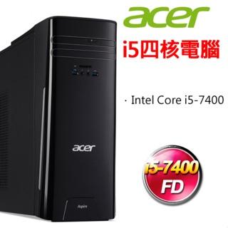 Acer i5-7400桌機。i5第七代桌機。i5-7400。免運   蝦皮購物