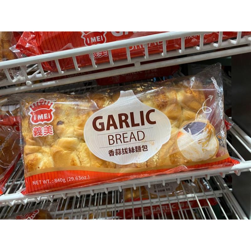 義美麵包的價格推薦 - 2020年11月  比價比個夠BigGo