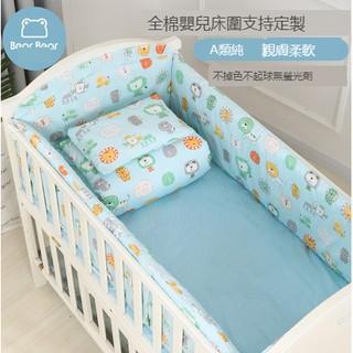 嬰兒床防撞床圍 的價格 - 比價撿便宜