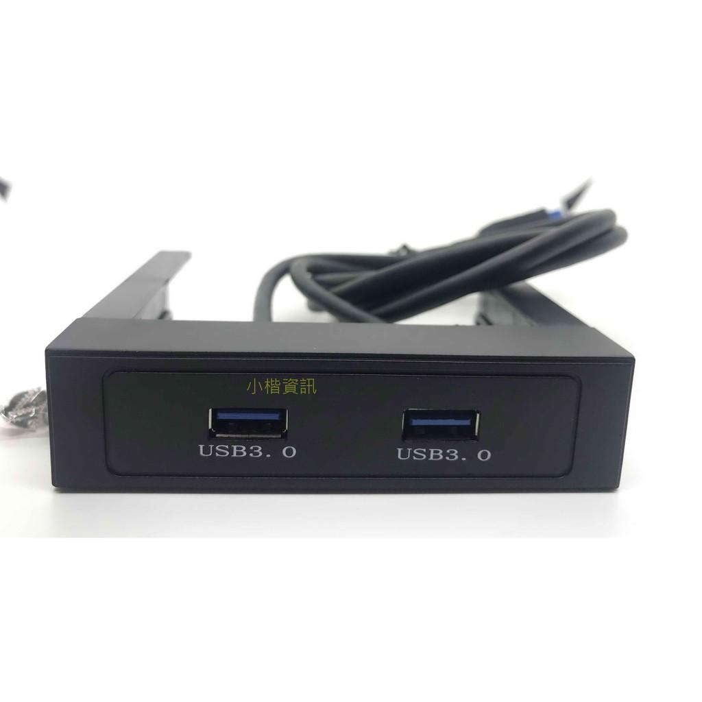 全新 USB 3.0 前置面板 19針/20pin USB3.0 | 蝦皮購物