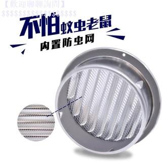 SUS304不鏽鋼圓形外氣口 通風罩 排氣罩 魚眼罩 不鏽鋼排煙罩 白鐵排風罩 不銹鋼排煙管 071   蝦皮購物