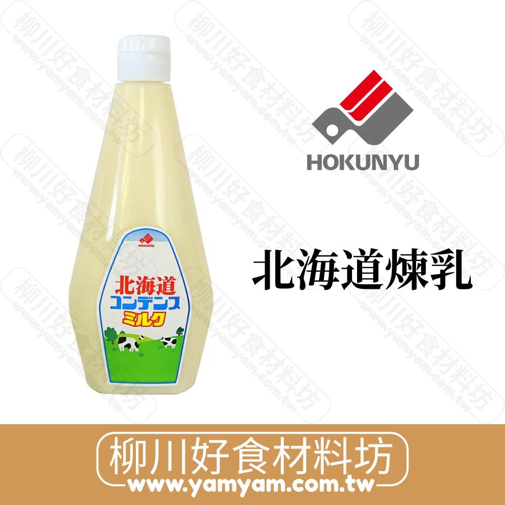 HOKUNYU-團購與PTT推薦-2020年10月|飛比價格