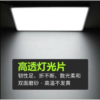 【現貨】 pc擴散板亞克力燈片led勻光板磨砂吊頂燈罩耐高溫PMMA散光板定做   蝦皮購物
