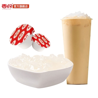 奶茶椰果粒小袋裝1000g杯裝椰果小包裝家用耶果奶茶專用椰果肉 | 蝦皮購物