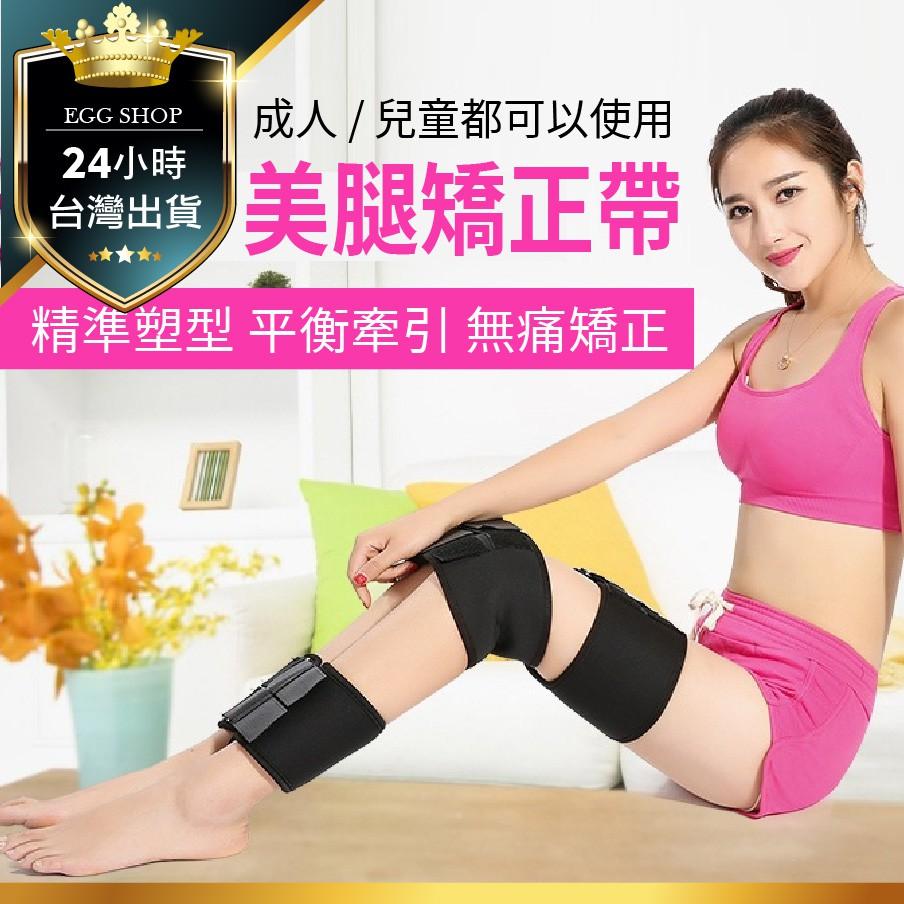 O型腿矯正護膝的價格推薦 - 2021年3月  比價比個夠BigGo