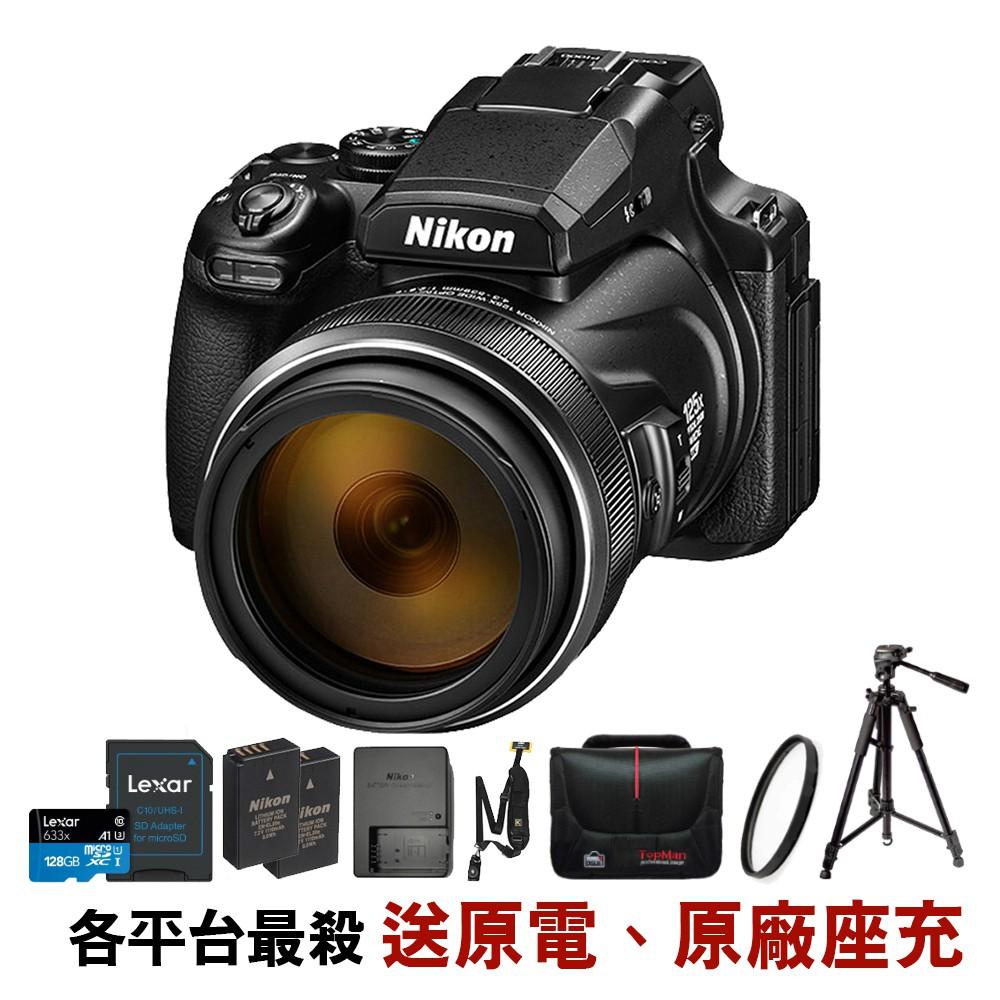 NIKON p1000 相機包購物比價 - 2020年11月 優惠價格推薦 | FindPrice 價格網