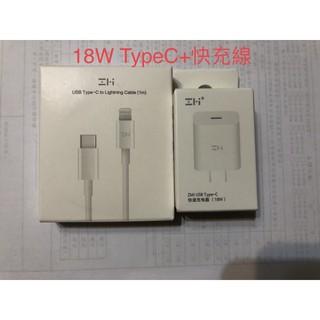 [現貨]小米 /紫米30W(1A1C) QC3.0 2口 快充 2 port USB 18W/30W 充電器 | 蝦皮購物