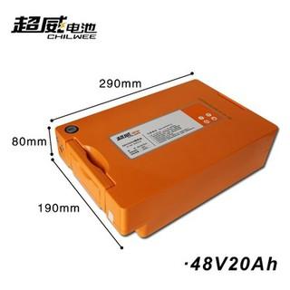 超威 鋰電池 48V 20A 48伏 20安培 含充電器 加贈定時器   蝦皮購物