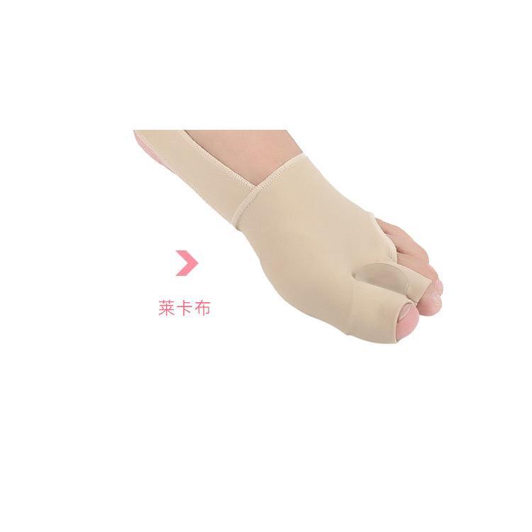 雙趾護腳套 拇指外翻矯正器 腳趾外翻 大腳骨矯正帶 分趾器日用 | 蝦皮購物