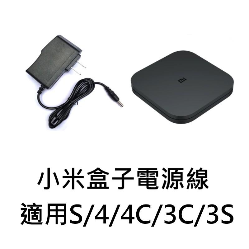 小米盒子電源線 可用型號 小米盒子4/4c/3s/S/3c   蝦皮購物