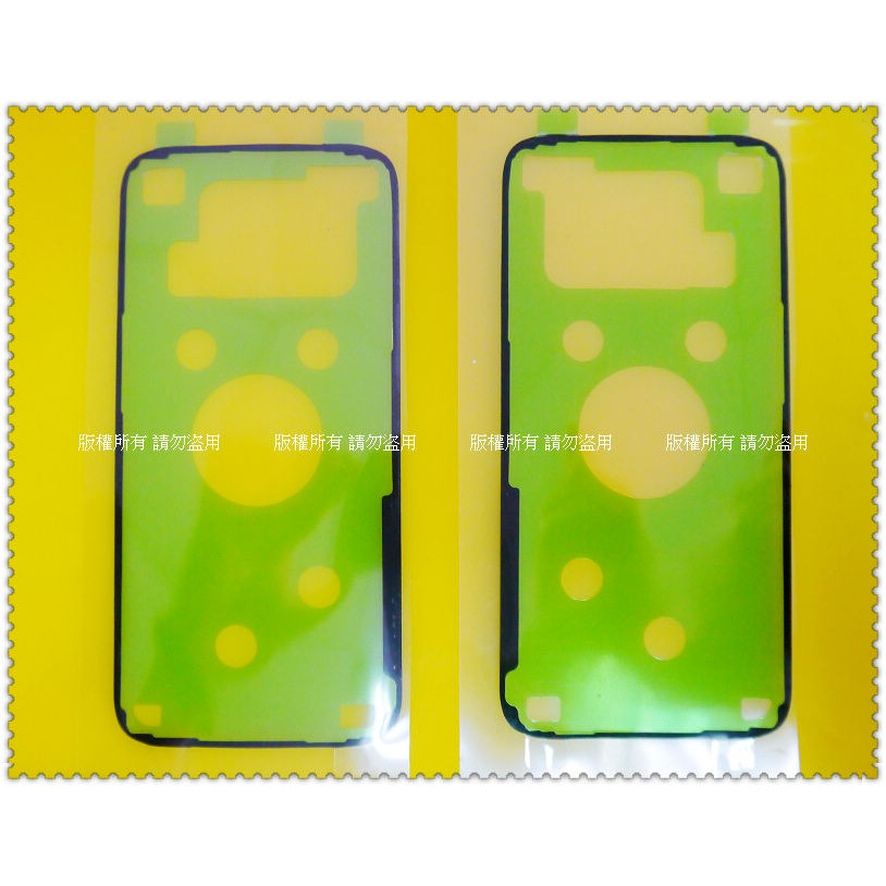 三星 S7 Edge 換電池的價格推薦 - 2020年12月  比價比個夠BigGo