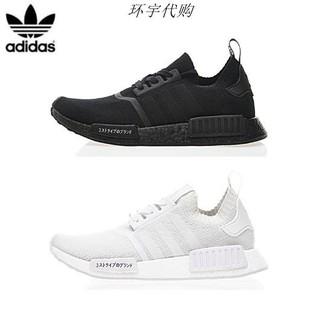 限時特價adidas NMD XR1 日文 黑白 紅 藍 運動鞋 慢跑鞋 男女鞋 情侶鞋 輕便 舒適 | 蝦皮購物