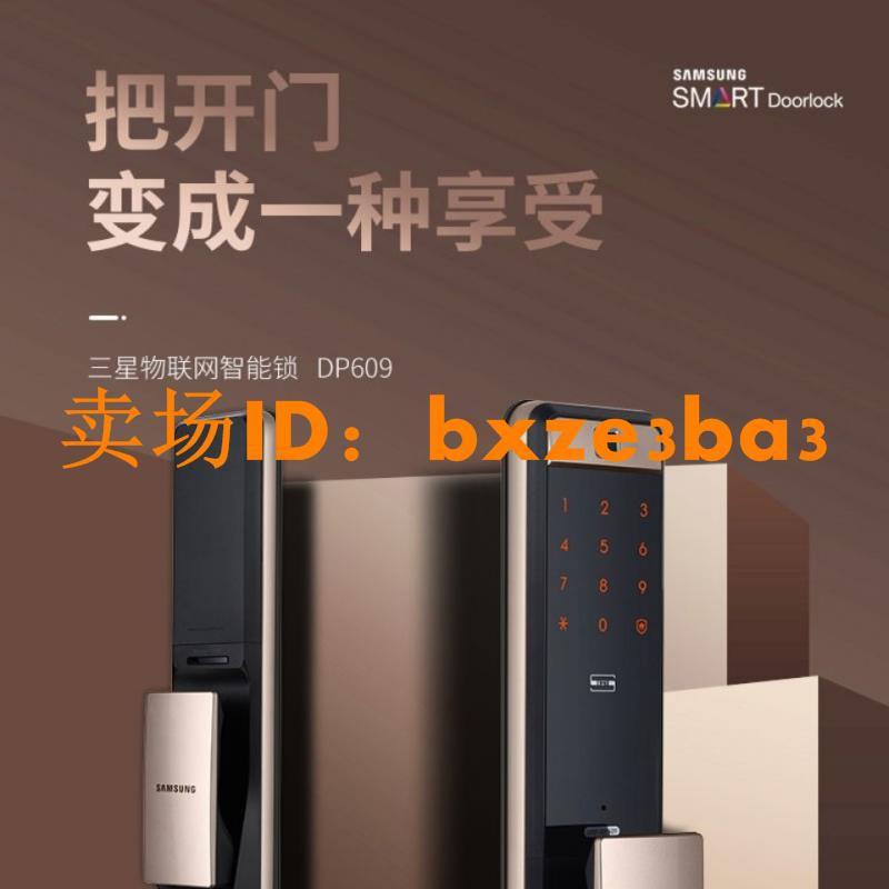 Samsung DP609的價格推薦 - 2020年11月| 比價比個夠BigGo