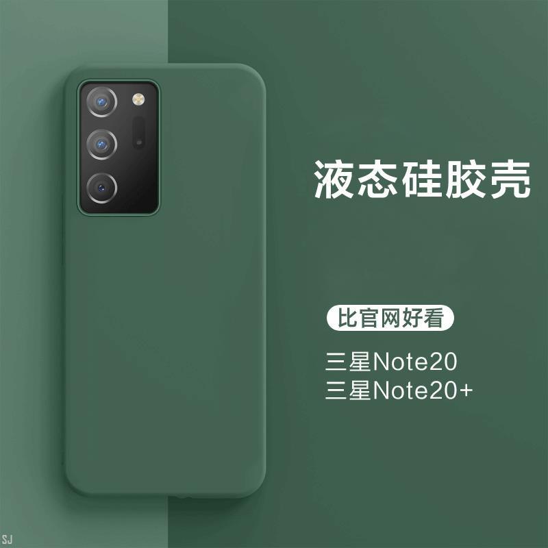 NOTE20 Ultra手機在拍賣的價格推薦 第 106 頁 - 2020年11月  比價比個夠BigGo