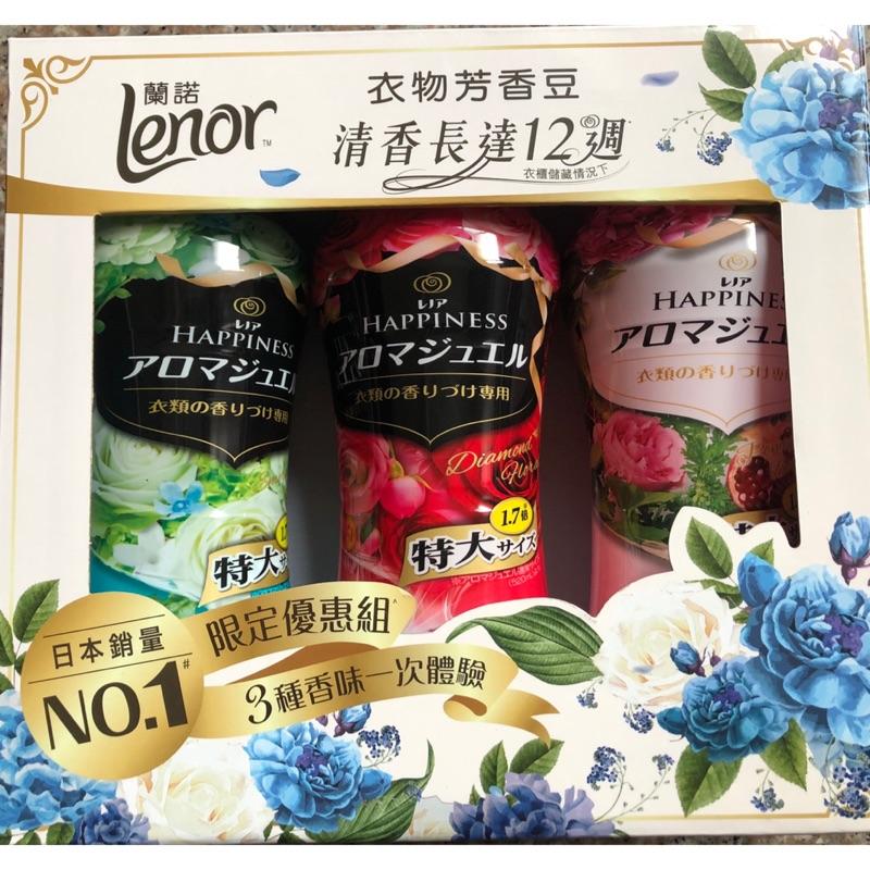Lenor 蘭諾衣物芳香豆 885ml的價格推薦 - 2021年2月  比價比個夠BigGo