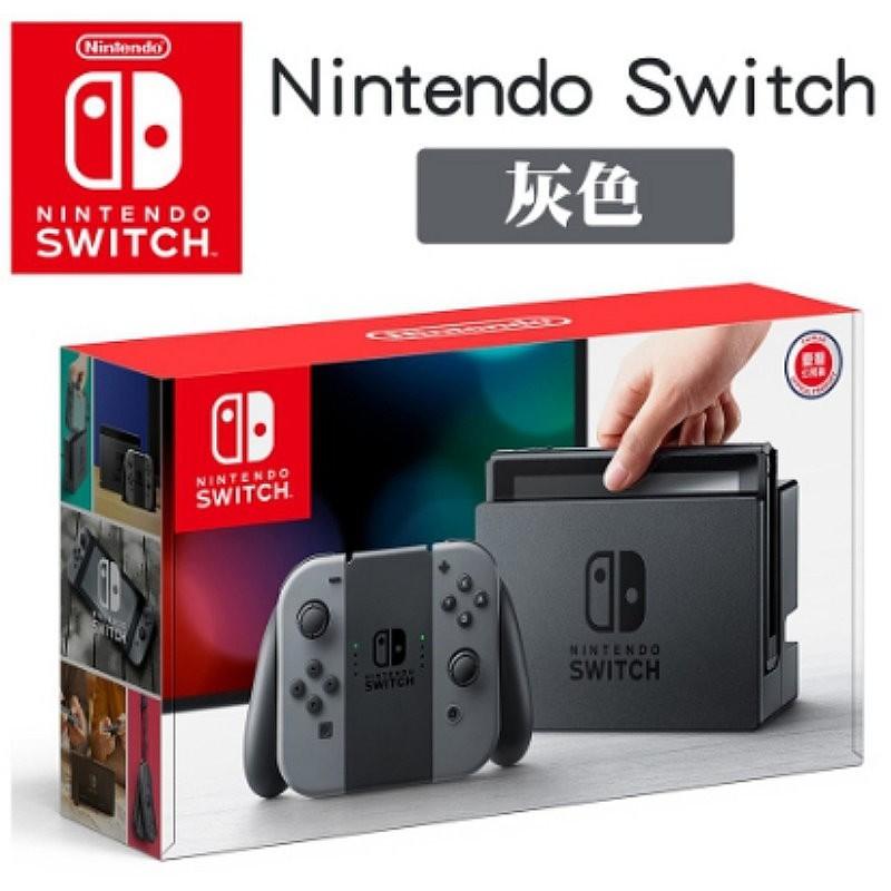 Nintendo Switch NS主機 107年4月以前舊版 Switch主機【灰色】臺中星光電玩 | 蝦皮購物
