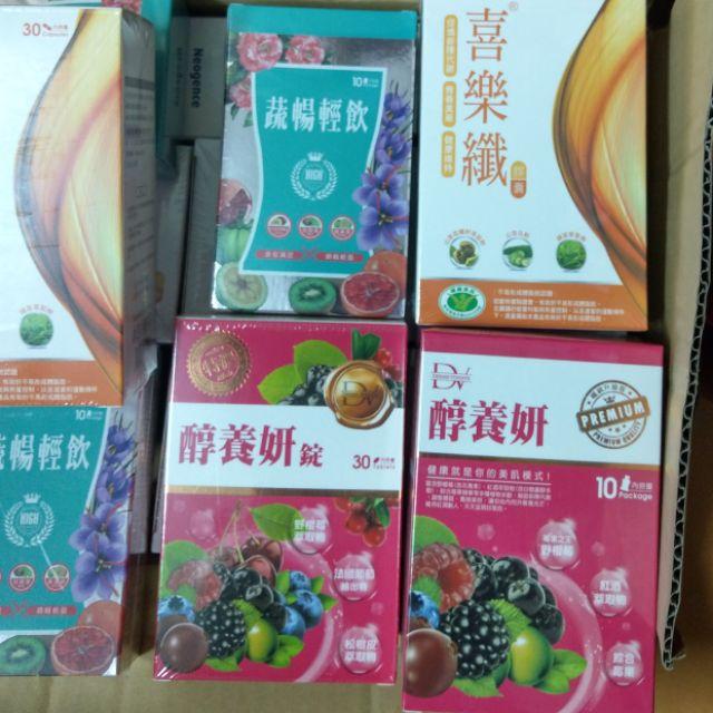 (免運)喜樂纖膠囊 醇養研 蔬暢輕飲 葉黃素飲   蝦皮購物