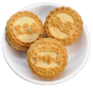 盧師傅月餅椰蓉月餅椰絲餅椰蓉糕點面包零食代早餐小蛋糕 | 蝦皮購物