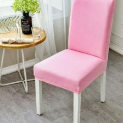 Pink Slipcover Chair Pads For Chairs Dining Cover Colour Souq Egypt