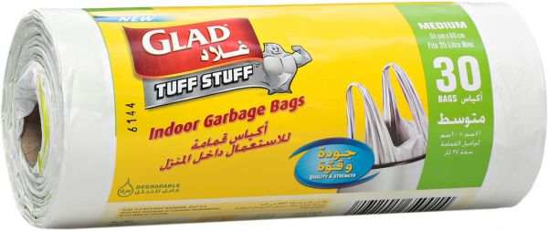 glad kitchen bags chicago remodeling garbage medium white handle 35 l souq uae by plastic paper products 6 reviews
