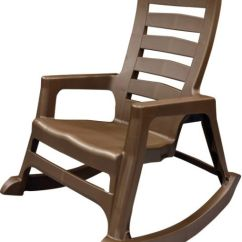 Types Of Rocking Chairs Wooden White Desk Chair Adams Brown Home Furnishing Bedding Kanbkam Com Buy In Egypt