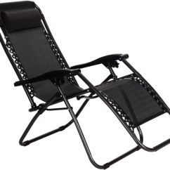 What Is A Zero Gravity Chair Office Lounge Souq Uae 108 00 Aed
