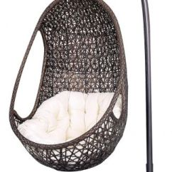 Swing Chair With Stand Kuwait Mid Century Rocking Canada Brown Rattan Hanging Souq Egypt This Item Is Currently Out Of Stock