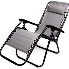 Soccer Mom Covered Chairs Double Beach Chair Zero Gravity Outdoor Folding Lounge With Pillow Gray Souq Uae