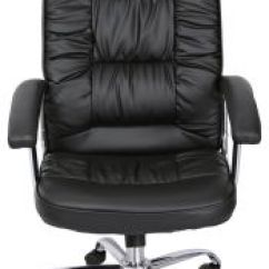 Revolving Chair For Kitchen Pier One Accent Chairs Sale On Office Aft Aam Centre Uae Souq Com 9928bl With Wheels Black