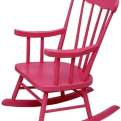 Types Of Rocking Chairs Bean Bag Chair Adults Pan Emirates Misslora Pink Souq Uae This Item Is Currently Out Stock