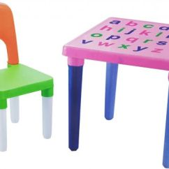 Resin Table And Chairs Set Samsonite Folding Chair Kids Abc Alphabet Plastic Children Toddlers This Item Is Currently Out Of Stock