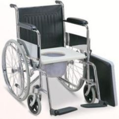 Wheel Chair On Rent In Dubai Sesame Street Table And Chairs Sale Wheelchair Media6 Media 6 Uaerx Uae Souq Com Commode Medical Bathroom With Wheels By Foshan