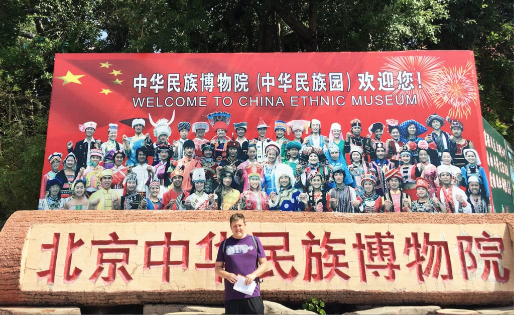 Chris in China - Researching the Olympics and Exploring Opportunities for CFA in China