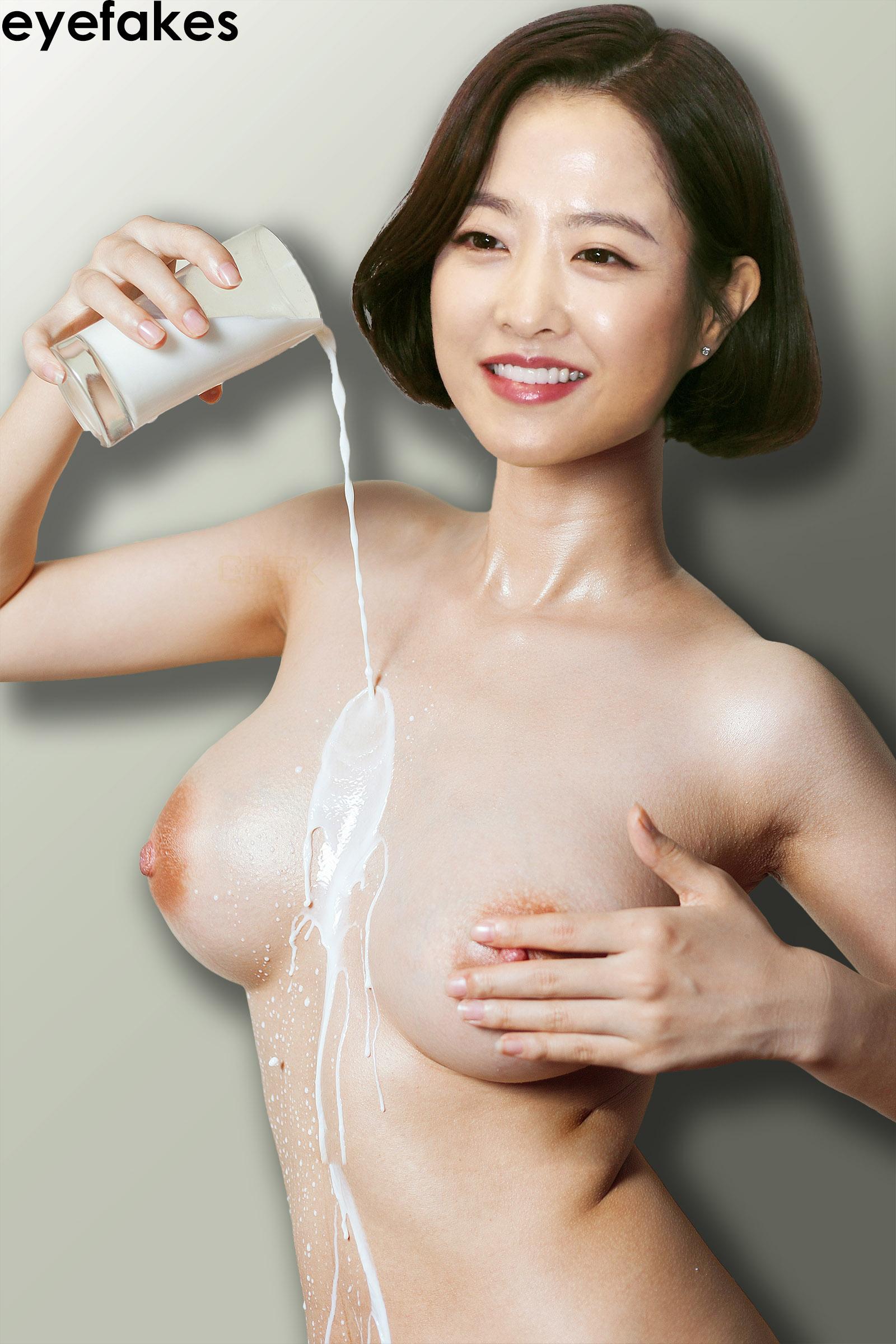 Park Bo Young nude fake  Cfapfakes  Korean nude fakes