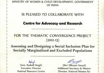 NM Women Empowerment_2012