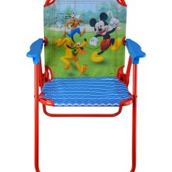 Mickey Mouse Clubhouse Chair Black Plastic Rail Jakks Pacific Patio Zulily