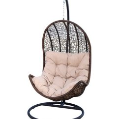 Love Swing Chair Yoga Ball Benefits Brown Wicker Zulily This Product