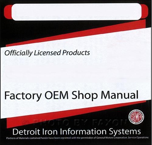 1967 ford cd repair shop manual  parts book mustang fairlane ranchero  falcon