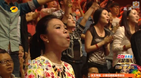 Is it just me, or does this audience member look like a Chinese Oprah?