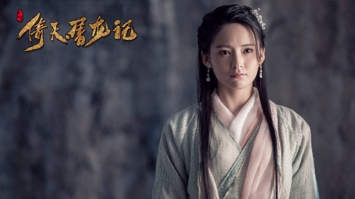 Heavenly Sword And Dragon Saber The Ninth Cast Unveals Cfensi